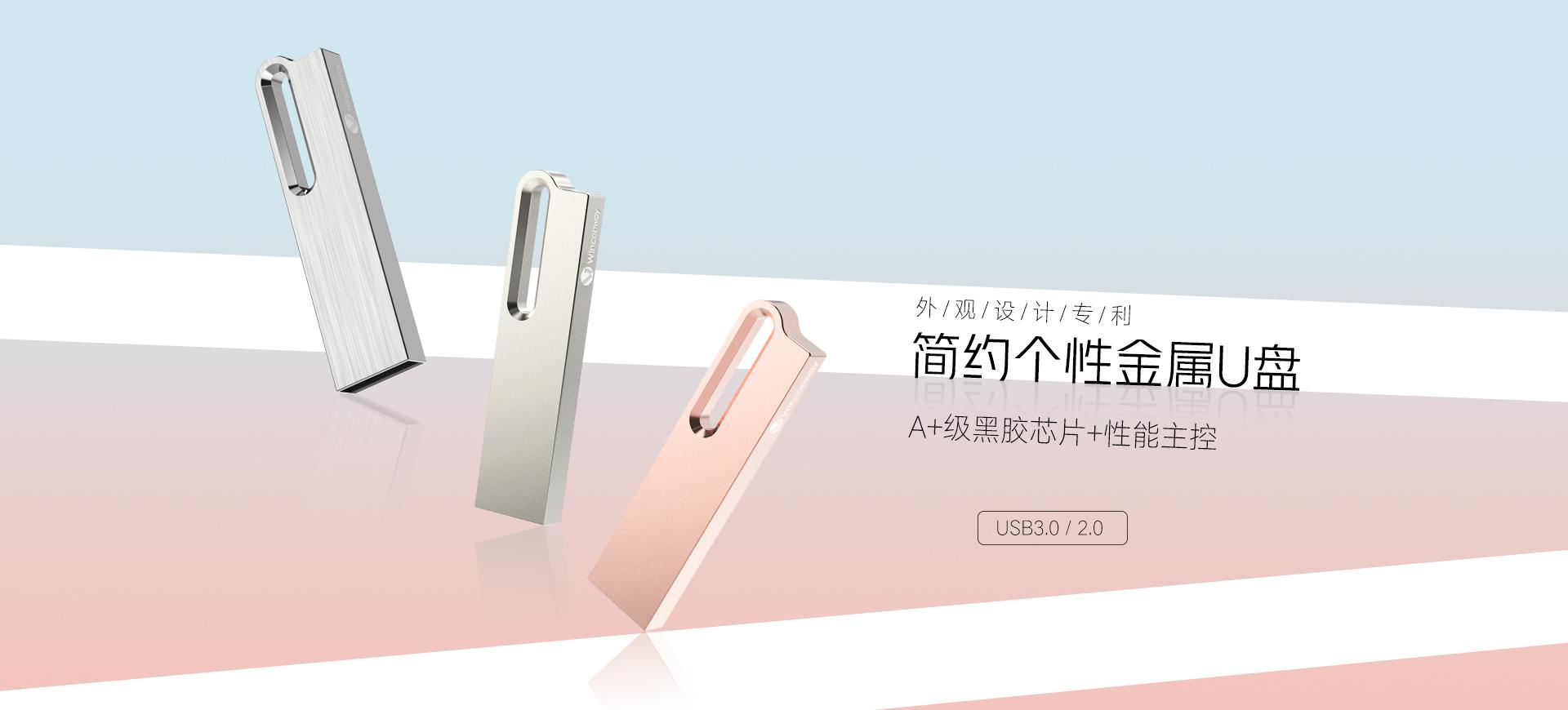 深圳市微存科技有限公司